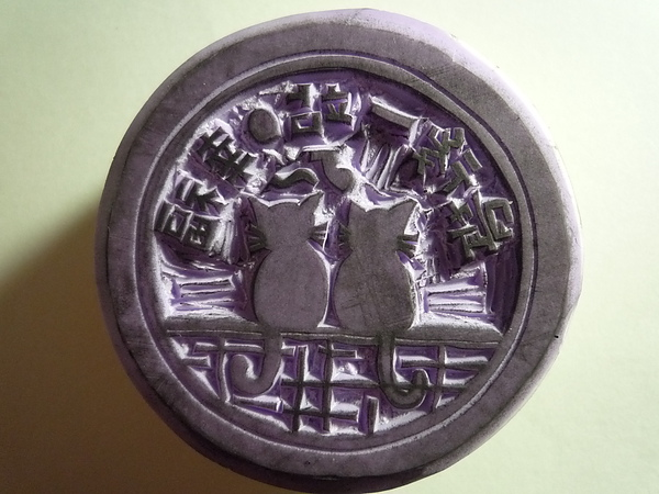 P1060517.JPG