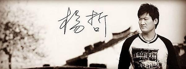 感恩~ 豪記唱片台語知名唱將歌手!! 楊哲大哥 新年賀禮 選購 成芳酒雕工坊~馬年圖騰酒瓶雕刻金銀雙瓶!! 敬祝 唱片大賣!! 感恩唷~