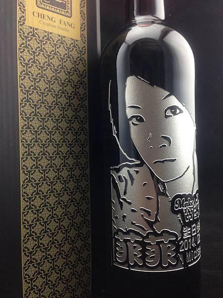 感恩Michael Liu贈送好友生日選購成芳寫實人像紅酒系列!!