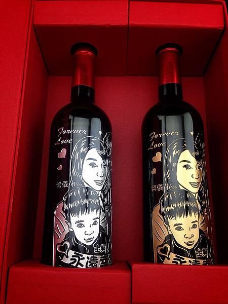 成芳酒瓶雕刻工坊 祝福 士堯 小嵐 兒童節快樂唷~
