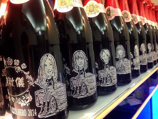 魔漫人像 紅葡萄香檳雕刻系列 特價990 歡迎團體訂購唷 !!