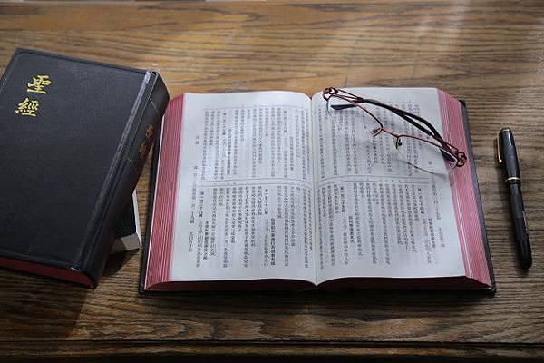 聖經知識, 認識神, 神學理論