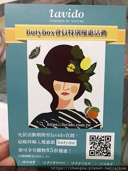 Butybox_200424_0010.jpg