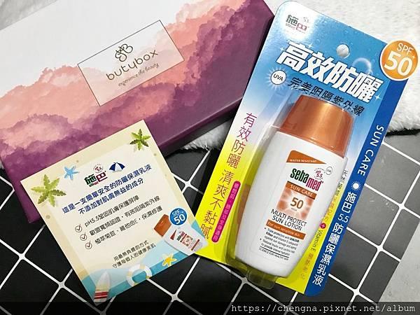 Butybox_200424_0019.jpg