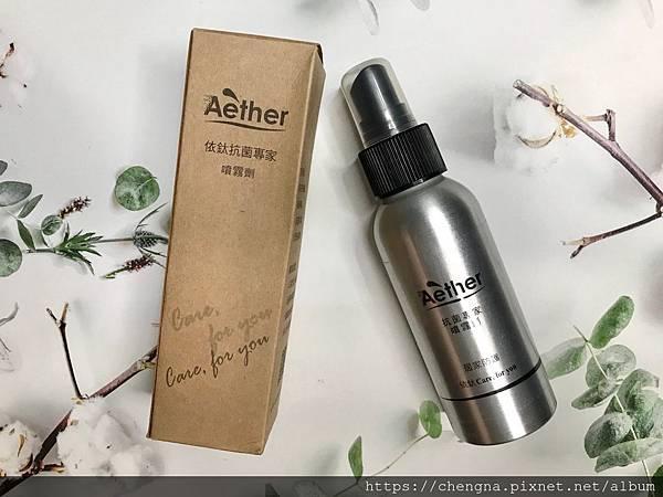 Aether依鈦抗菌專家_200513_0002.jpg
