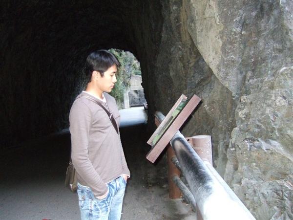 20090221花蓮 073.jpg