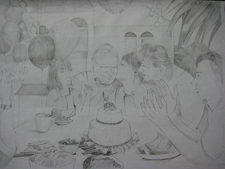 Old couple anniversary