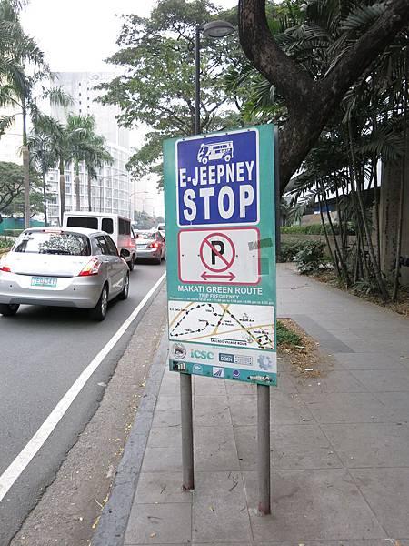 馬尼拉 - 吉普尼 - Jeepney
