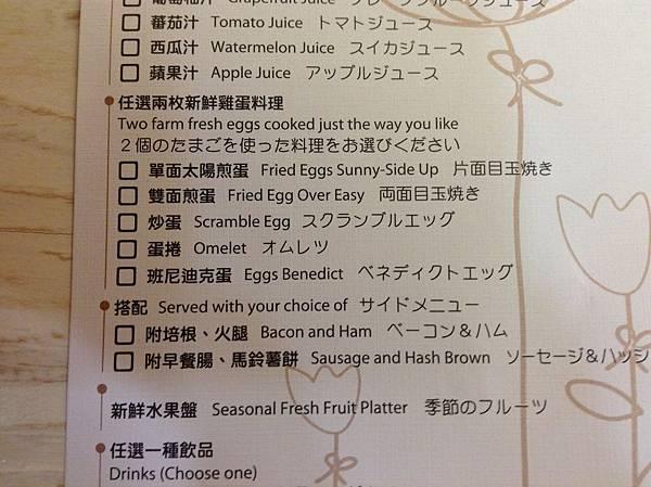 成寒講座:蛋蛋大餐:美國吃第1集