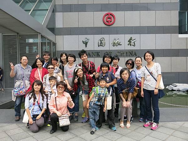 香港不著地之旅 - 成寒
