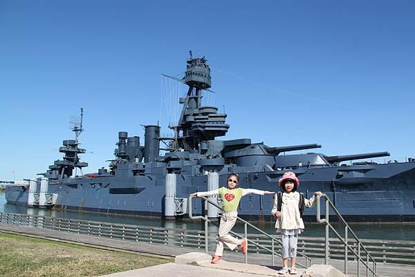 Sophia 外派太太手記 Battleship Texas