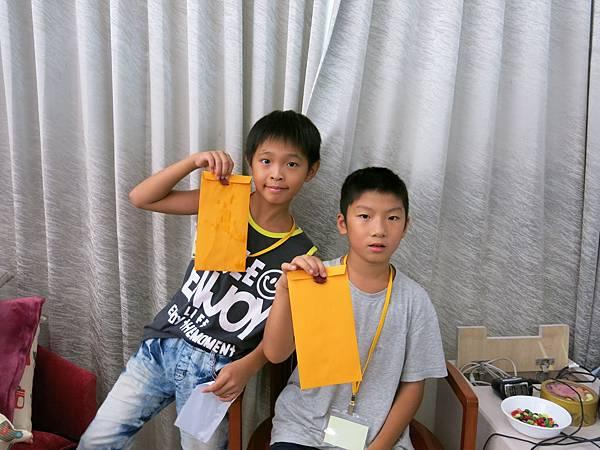 01-魔法信封-兩人