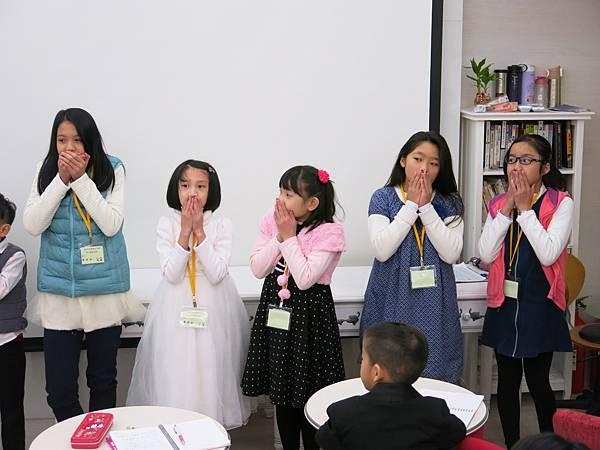 2016成寒冬令營:手勢會說話