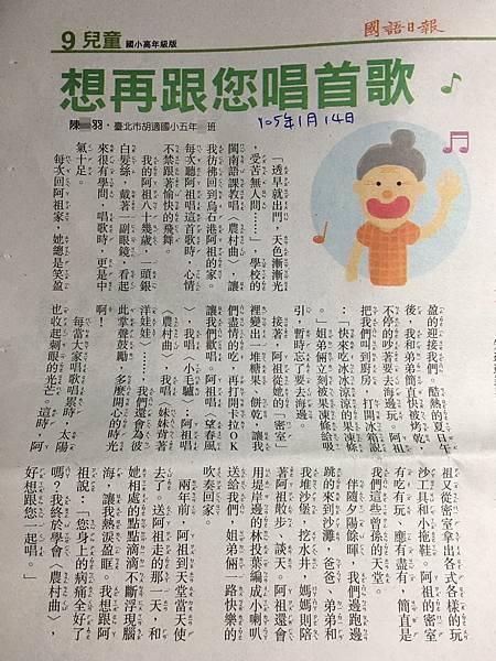 成寒中文寫作堂