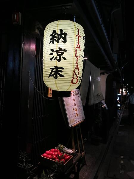 京都-鴨川畔,納涼床