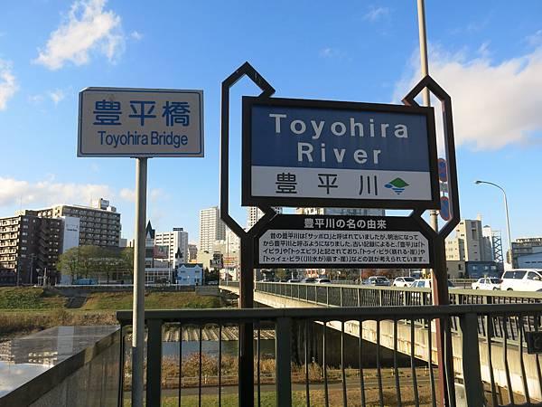 Premier Hotel - Tsubaki, Sapporo 北海道