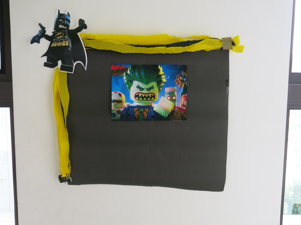 31-成寒-樂高蝙蝠俠派對
