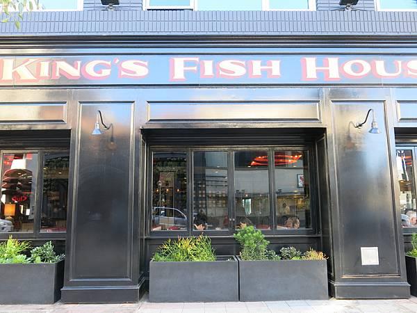 成寒 Long Beach 國王的魚屋 King
