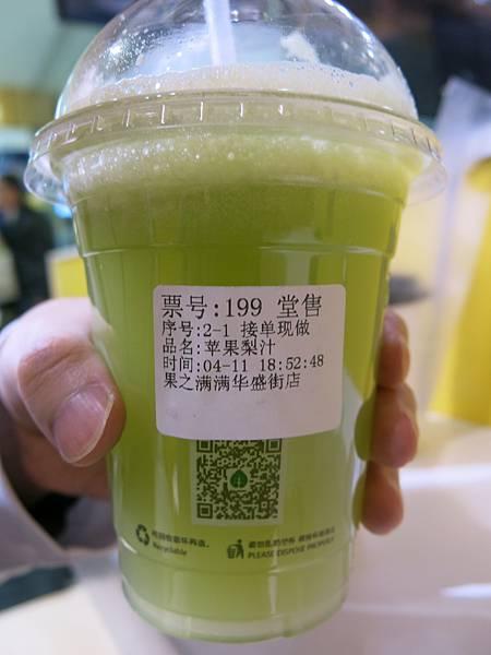 05-現打果汁-成寒 攝