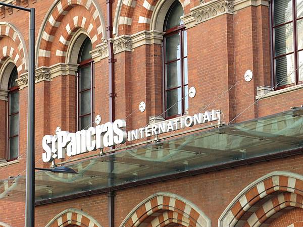 不花錢的倫敦-成寒-聖潘克拉斯國際車站