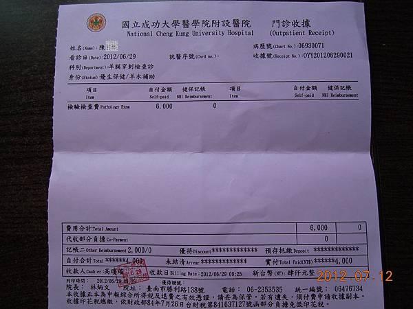 DSCN4341-1
