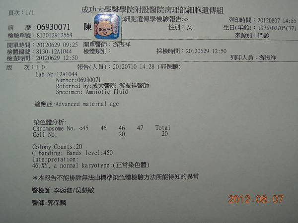 DSCN4637