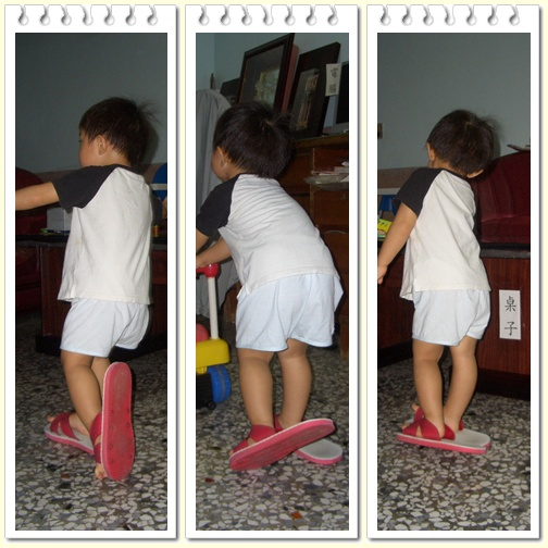 穿大鞋2.jpg