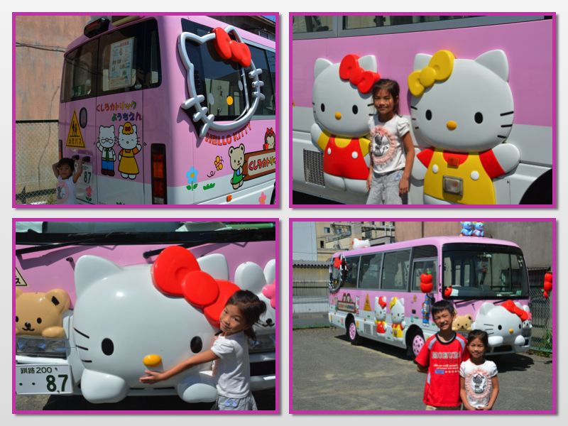 8:3 Hello Kitty Bus