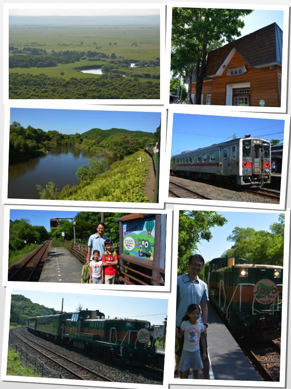 8:3釧路濕原小火車