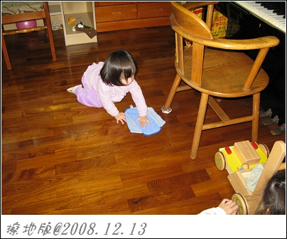 971213-拖地 (1).jpg