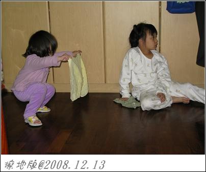 971213-拖地 (10).jpg