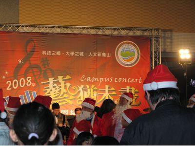 971225-聖誕音樂會.jpg