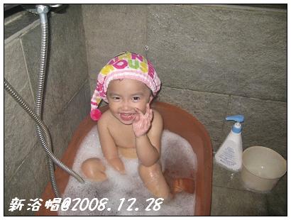 971228浴帽.jpg