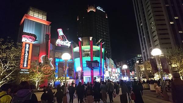 大阪環球影城步道