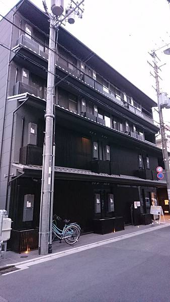 Japan Hotels Gojo-Muromachi in Kyoto京都五条室町