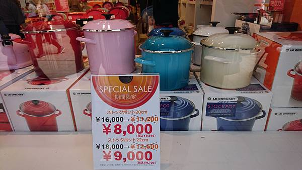 Kobe-Sanda Premium Oulets