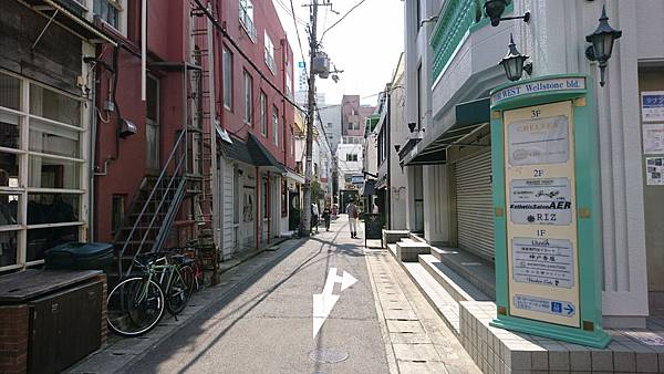 神戶北野町