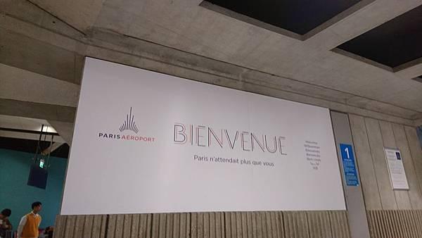 巴黎戴高樂機場