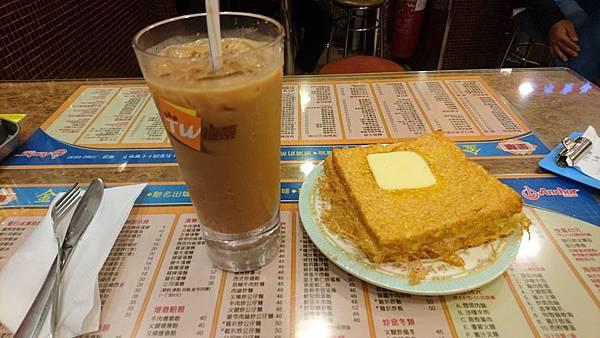 香港金華冰廳