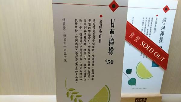 香港檸檬王