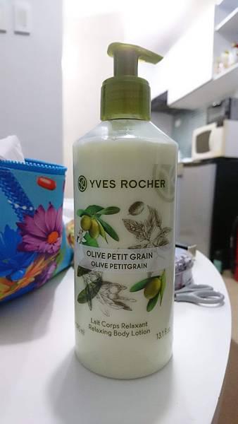 Yves Rocher身體乳