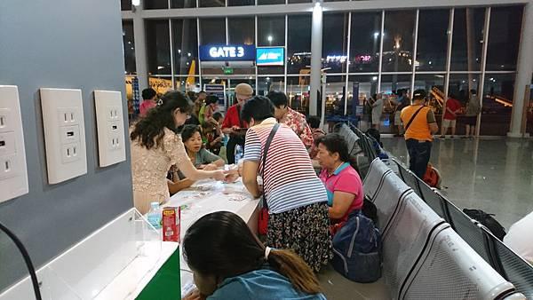 Puerto Princesa Plalwan,巴拉望公主港機場
