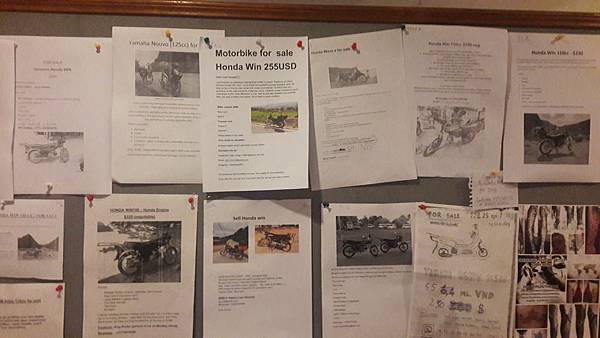 摩托車販售資訊