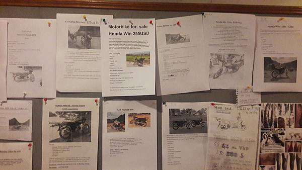 Hostel 的公告欄