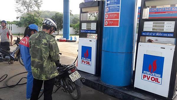 越南加油站