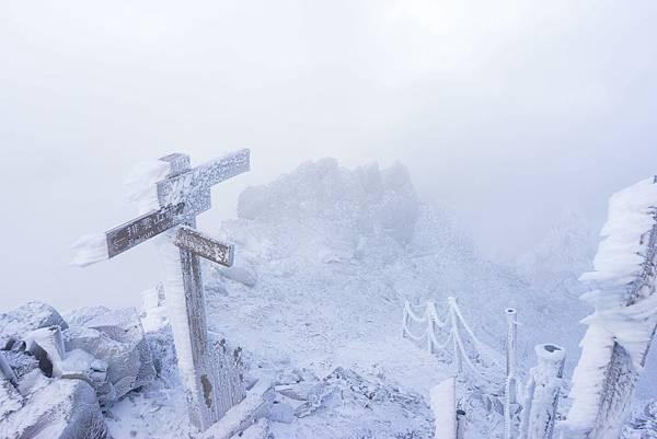 結霜的方向木牌