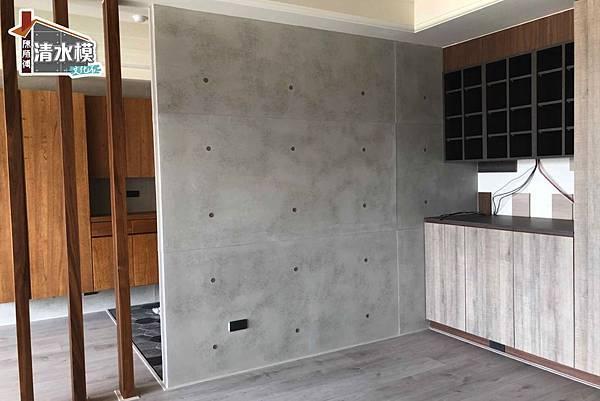 板模線孔清水模 電視牆