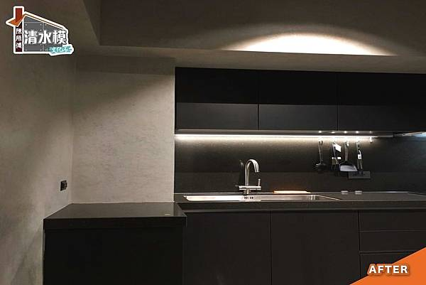 廚房清水模改造1