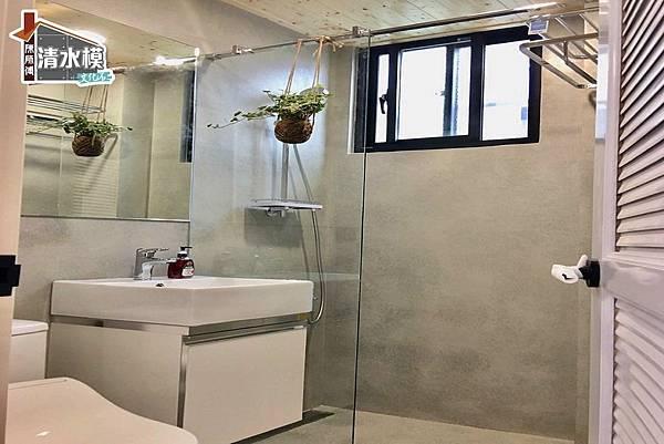 清水模 浴室