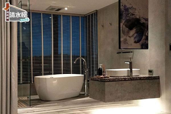 清水模 浴室2